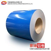 彩涂铝卷现货海蓝色0.36mm