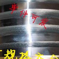 进口2024防锈铝带 五金加工用6061冲压铝带