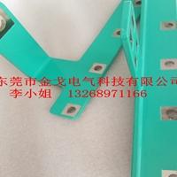 医疗设备导电涂层铝排 LMY涂层铝排