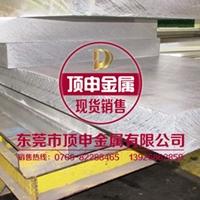 顶申进口硬质合金2024铝板