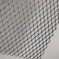 铝拉网扣板  鱼网格铝天花批发