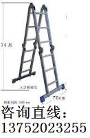 铝制折叠梯子