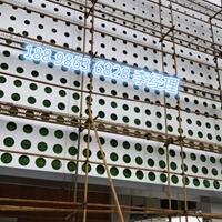 广汽传祺新能源汽车4s店装饰-穿孔铝单板