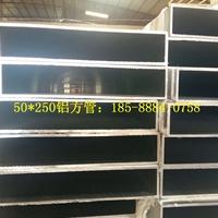 柳州型材鋁方管模具齊全 規格足