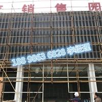 广汽传祺新能源4s店外墙装饰银灰色冲单板