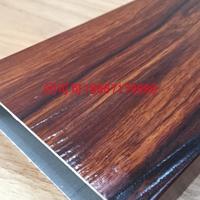 8044木纹方通