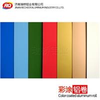供应彩涂铝卷铝板国标品质