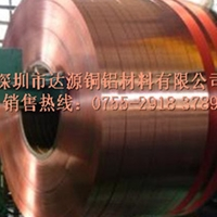 进口C1100紫铜带,日本三宝红铜带价格表