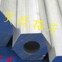 零售切割7075六角铝棒6063六角铝棒厂家批发
