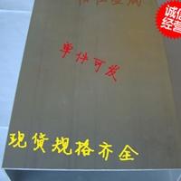 定制7075铝方管 2024方管批发铝管型材报价