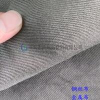 耐高温阻燃铁铬铝合金纤维布