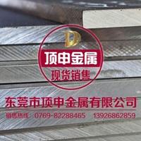 进口AA7075高品质航空铝板