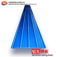 優質900型鋁瓦 屋面墻面壓型鋁板