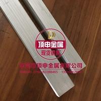 可定制切割5052铝型材5052铝排
