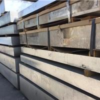 6063铝板铝管 6063状态