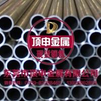 氧化铝6061铝管现货规格