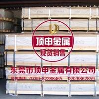 五金制品用5083铝合金中厚板