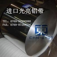 2219铝板现货 2219高耐温铝板