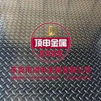 防滑花纹铝板5052用途