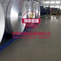 东莞顶申1100铝箔铝管厂家