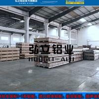6061光亮铝板生产厂家