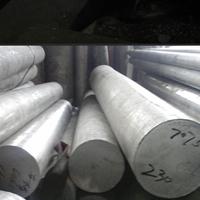 南京精拉鋁棒2024進口鋁棒現貨批發定做