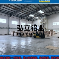7050-T7451铝板一公斤多少钱