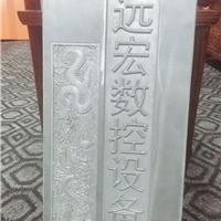 广东省保丽龙雕刻机铝板切割机