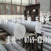 抗侵蚀ZL105压铸铝板 ZL105批发价