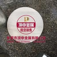 东莞厂家非常高度度变形铝合金7075铝棒