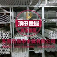 大孔径1100铝管纯铝管