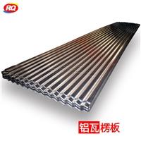 850型压型铝板厚度0.8mm