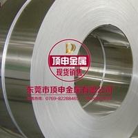 应用广的一种防锈铝5052铝带铝卷