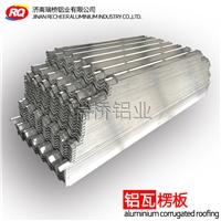 750型压型铝板厚度0.8mm