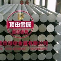 高负荷零件用进口2024硬铝铝棒