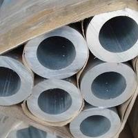 大口径铝管,厚壁铝管