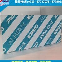 广西5052-O态铝板批发 5052铝板零切