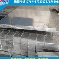 广东1060纯铝板成分  1060铝薄板厂家