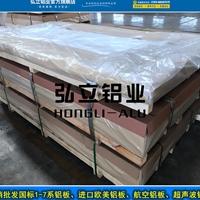 高强度7075进口铝板批发