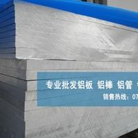 1090拉丝铝板 1090铝卷一公斤价格
