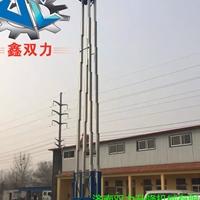 16米升降机 铜陵铝合金升降作业平台