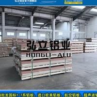 光亮薄铝板6063,6063铝板