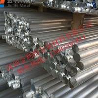 优质6063铝合金棒性能