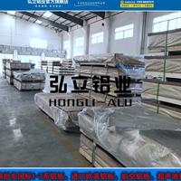 铝合金板材7075,7075合金铝板