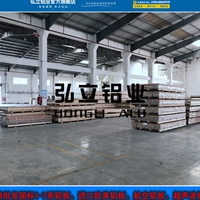 深圳7075铝板供应商