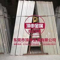 进口2024铝棒价格2024铝棒规格