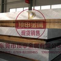 2A12铝板硬度2A12铝板价钱