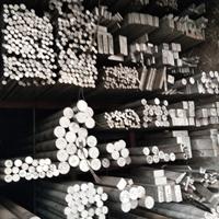 铝棒LY12铝管