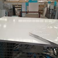 6063铝板 6063超宽铝合金板