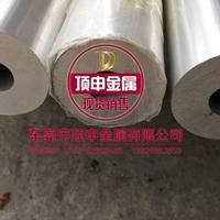 东莞厂家成批出售2024铝管厚度规格表